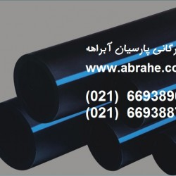لوله پلی اتیلن | لوله های پلی اتیلن | لوله کاروگیت | لوله های کاروگیت | لوله دوجداره | اتصالات پلی اتیلن