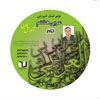 arabi2 cd