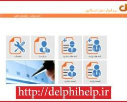 delphihelp-andikator