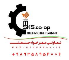 Mehrkhah_Sanat1