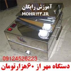 mohr123