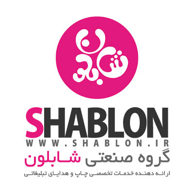 shablon