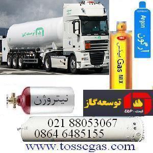 Medicalgas