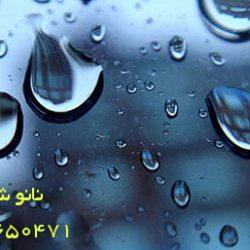 _auto_glass_spray_nano1
