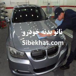 car-polish-nano-coating-replace-hydrophobic