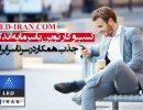 led-iran-banner-1