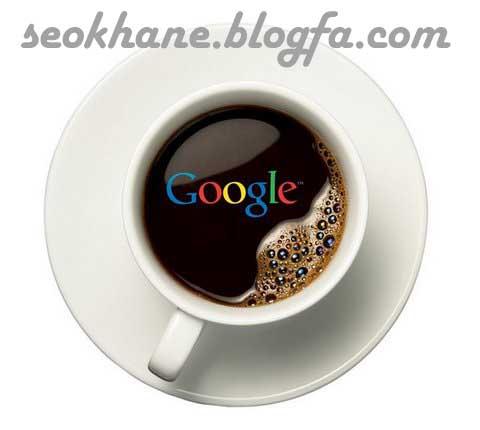 Google-Caffein