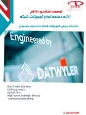 DATWYLER_IRAN