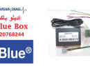 Adblue box2