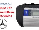 benz (1)