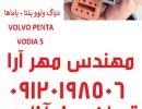 vodia5 (1)