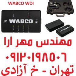 wabco (1)