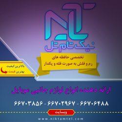 NTTPublicAD2