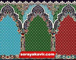 سجاده ای برای مسجد سجاده فرش برای نمازخانه طرح محتشم کاشان