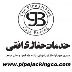 the pipe jacking co