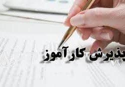 IMG_20190130_142848_095