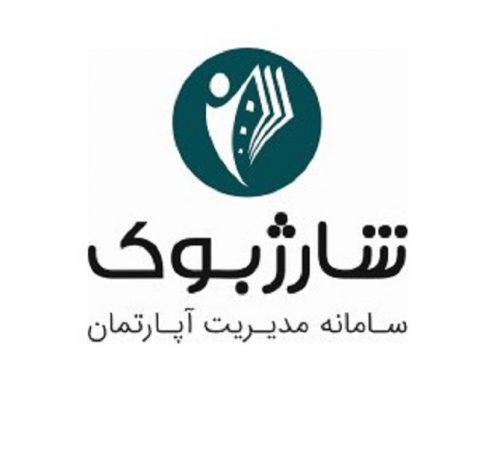 SharjBook-Logo 2