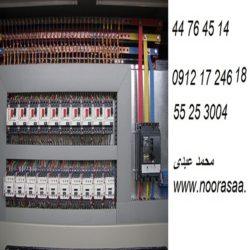 Shahreza_University120