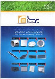 I800X500_6356497187851