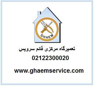 ghaem-1