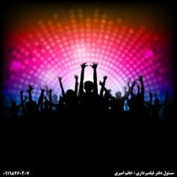 disco-party-poster-with-silhouettes_23-2147509028