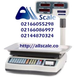 sadr-scale-azma-p