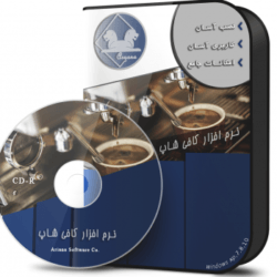 cafeeshop-450x350