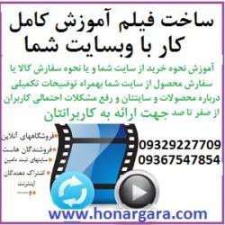 Videoamuzeshisite