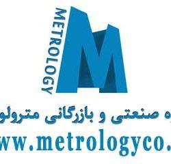 logo tablighat