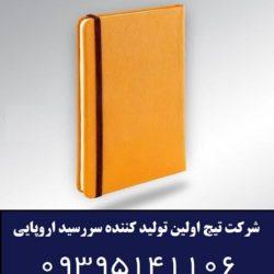 ۶۲ - Copy