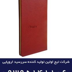 ۱ - Copy
