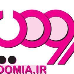 -نهایی-زومیا
