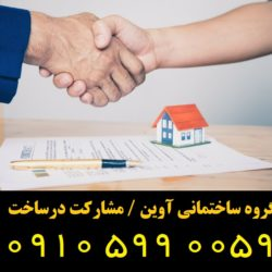 blog-image-real-estate-brokerage
