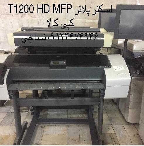 T1200