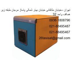 -چدنی-ظرفیت-بالا-hyper-لوله-و-ماشین-سازی-ایران-mi3