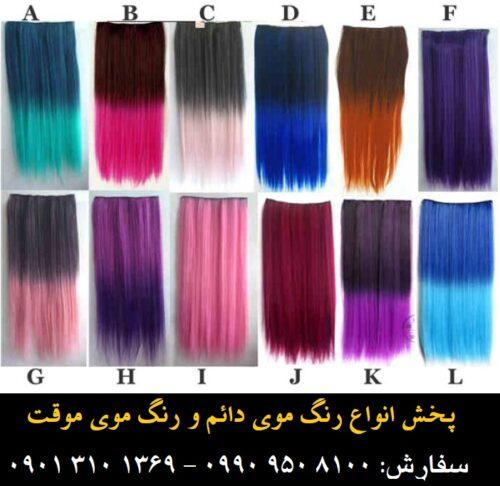 مو گلدن رین (۳۵۵) (Custom)