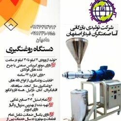IMG-20200925-WA0071