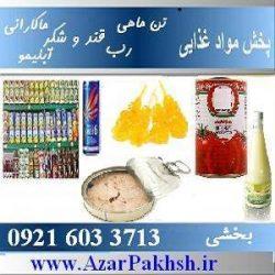 foodsirani