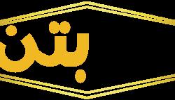ariyanbetonlogo
