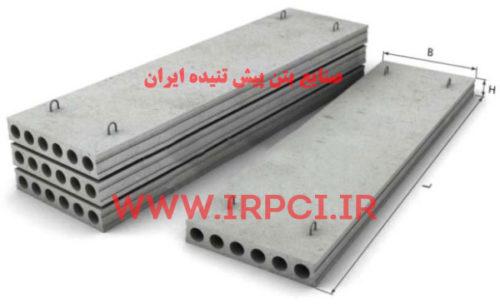 Hollow-core-slab-irpci