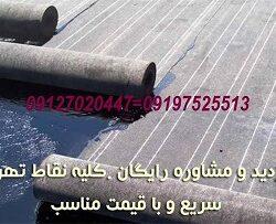 I800X500_633776041450