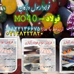 mo40-1-1-500