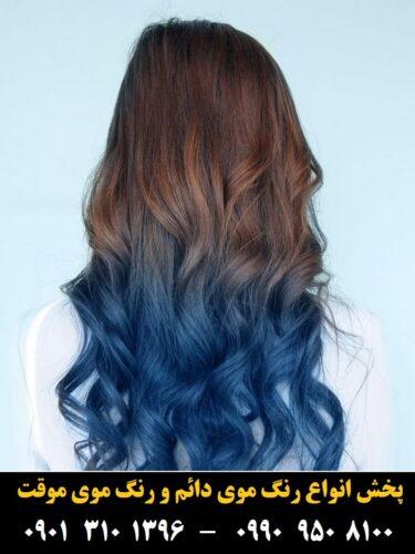 مو (۵۱۵) [رنگ مو]