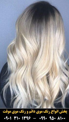 مو (۴۵۵) [رنگ مو]