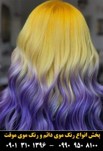 مو (۵۰۷) [رنگ مو]