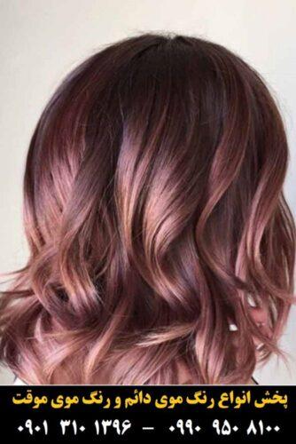 مو (۵۱۴) [رنگ مو]