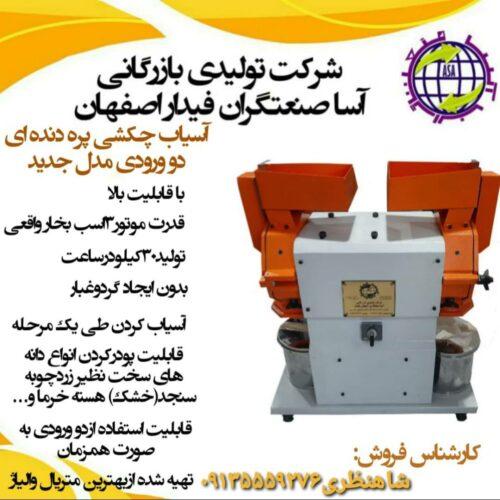 IMG-20201113-WA0028