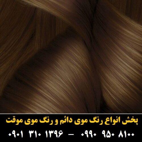 مو (۵۱۸) [رنگ مو]