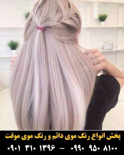 مو (۷۰۱) [رنگ مو]