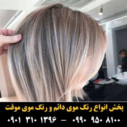 مو (۷۴۱) [رنگ مو]